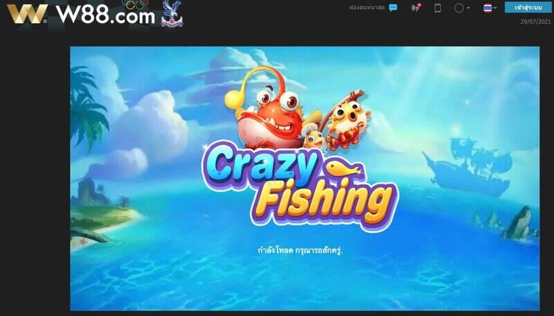 รู้หลักการเล่นและวางแผนให้ดีอาจทำให้คุณรวยไม่รู้ตัวที่เกมยิงปลาออนไลน์ W88