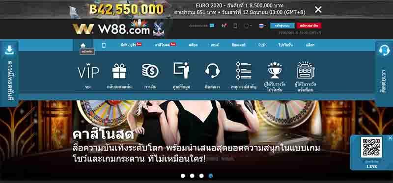 W888 Casino ออนไลน์ที่มีเกมเดิมพันครบวงจรจบในที่เดียว